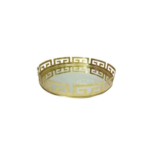 35cm Greek Gold And Round Mirror Tray