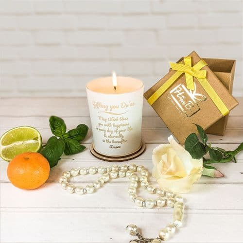 Happiness Du'aa Glow-Through Forever Candle - islamic gift box