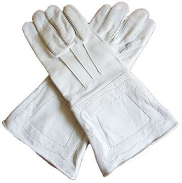 Plain Gauntlets In White Leather
